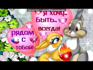 ���� �������� ��� ������ ♥ ♥ ♥ ��� ����� �������� ��������   - ������� ���,����� ���� ���� ������ �� �����!!...=****� ���� �����...�� ����� ��� ��� ������ � ����.... �  �� ����������� ����� ����� ��� ���� ����� ���!!=**�� � ���� ����� ����� ������!!!...