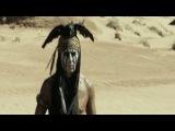 Одинокий рейнджер / The Lone Ranger (2013) (вестерн, приключения, боевик, комедия)
